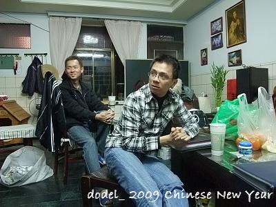 200901新春 289.jpg