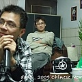 200901新春 290.jpg