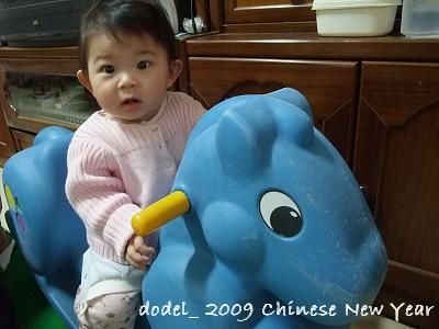 200901新春 110.jpg