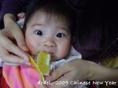 200901新春 122.jpg