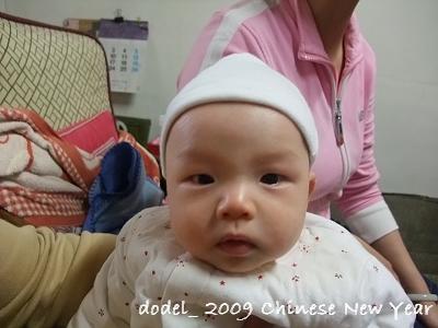 200901新春 149.jpg