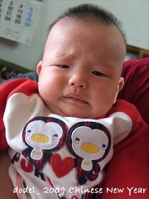 200901新春 184.jpg