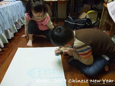 200901新春 206.jpg