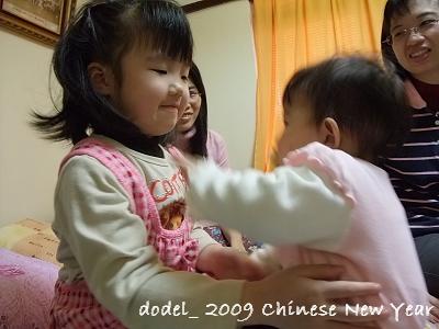 200901新春 209.jpg