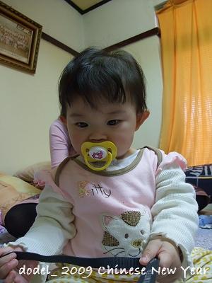 200901新春 215.jpg