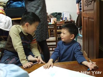 200901新春 224.jpg