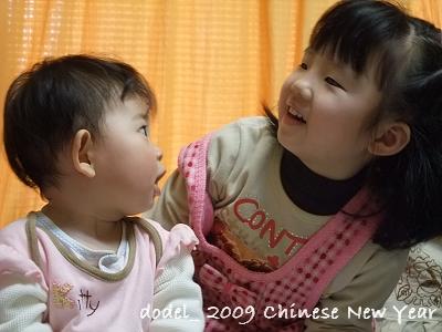 200901新春 232.jpg