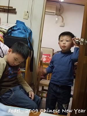 200901新春 238.jpg