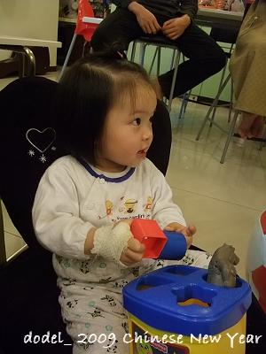 200901新春 293.jpg