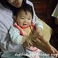 200901新春 310.jpg