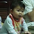 200901新春 311.jpg