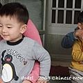 200901新春 327.jpg