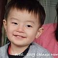 200901新春 328.jpg