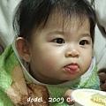 200901新春 335.jpg