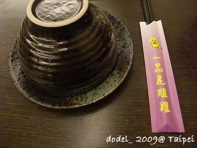 200902 022.jpg