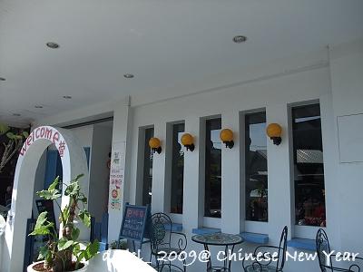 200901新春 348.jpg