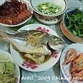 200901新春 101.jpg