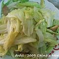 200901新春 106.jpg