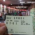 20090207 011.jpg