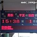 20090207 017.jpg