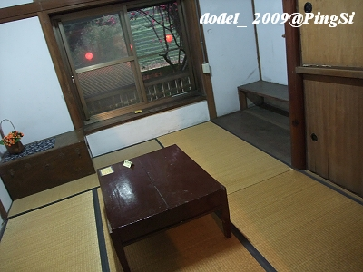 20090207 050.jpg