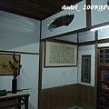 20090207 057.jpg