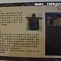 20090207 088.jpg