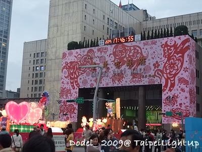 20090208 024.jpg