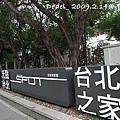 200902014 001.jpg