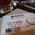 200902014 042.jpg