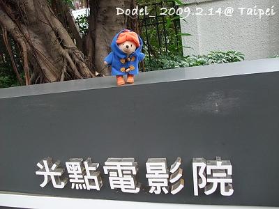 200902014 052.jpg