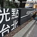 200902014 055.jpg