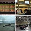 airport0.jpg