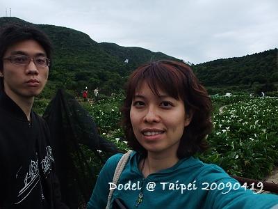 20090419 054.jpg