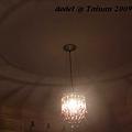 20090810 007.jpg