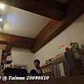 20090810 011.jpg