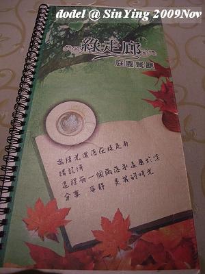 200911 005.jpg