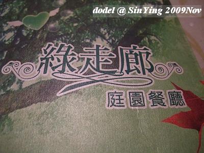 200911 006.jpg