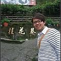 20091121 053.jpg