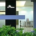 公司室內1.jpg