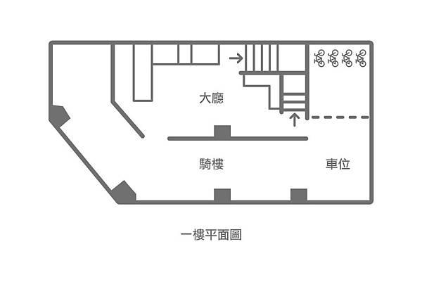 仁愛小公館排版-03.jpg