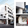 仁愛小公館排版-08.jpg