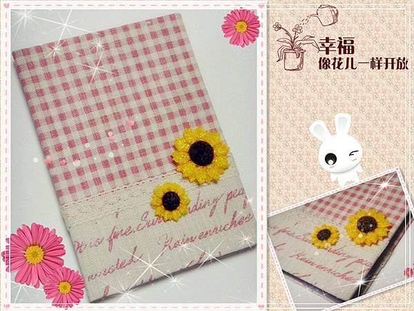 粉紅向日葵