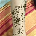 henna能量圖騰03