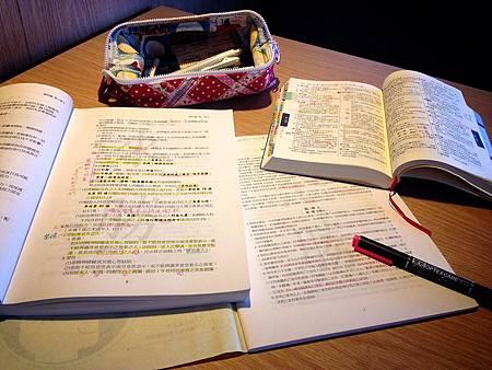 讀書 ING