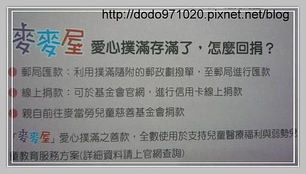 P1040030.JPG