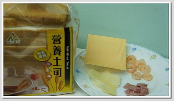 蘋果鮮蝦吐司01.JPG