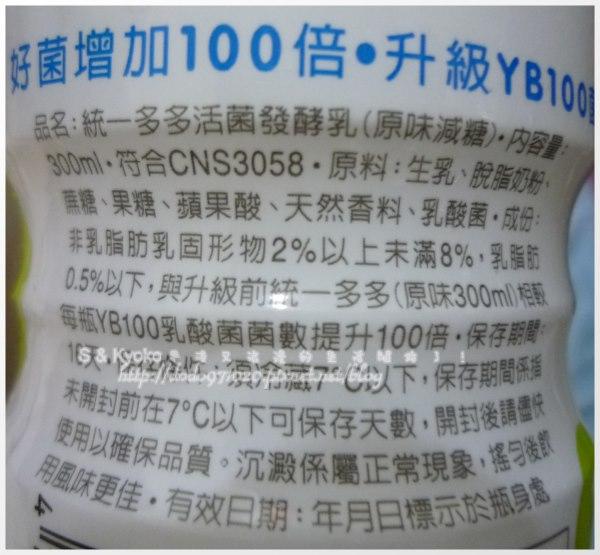 P1040531.JPG