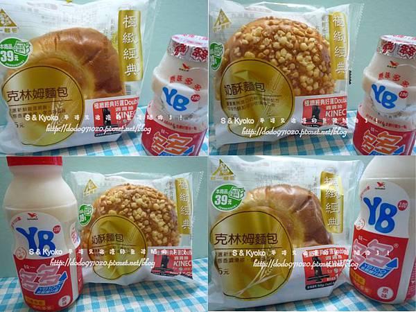 多多麵包 - 2.jpg