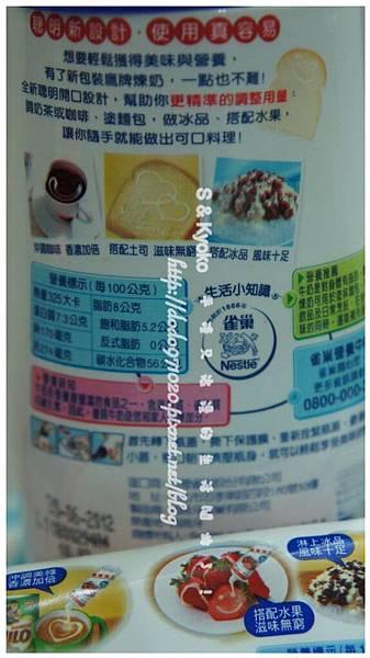 02煉奶全圖.JPG